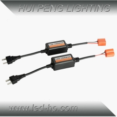 H7 LED Warning Canceller