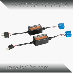 H4 LED Warning Canceller