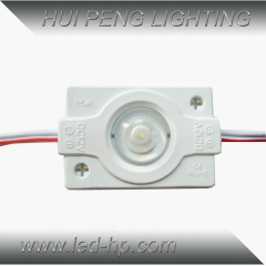 1.5W High Power