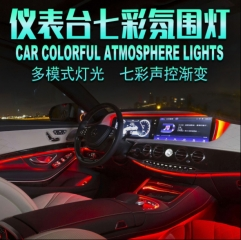 Mobile APP Car Decoration Light
